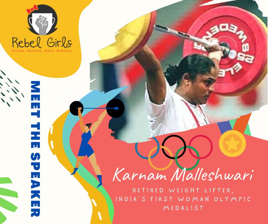Rebel Girls Interactions with Karnam Malleshwari
