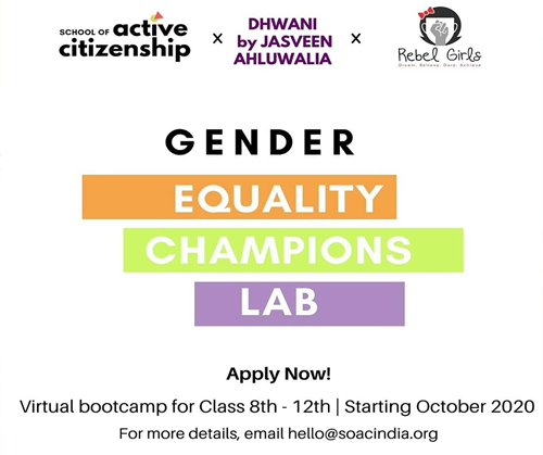 The Gender Equality Champions Lab
